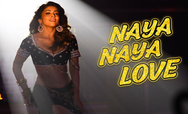 Naya Naya Love – Sab Kushal Mangal