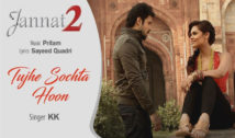 jannat 2 song lyric in hindi