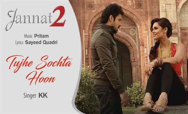 jannat 2 song lyric in hindi