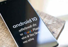 Android-10-officially-launched-for-Google-Pixel-phone