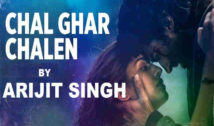 Chal Ghar Chale Mere Humdam Lyrics in hindi