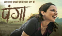 Panga-Song-Title-Track-lyrics hindi