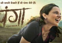 Panga-Song-Title-Track-lyrics hindi