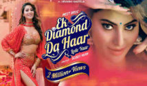 ex diamond da haar song lyrics